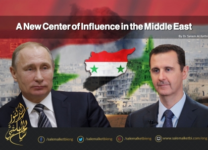 A New Center of Influence in the Middle East