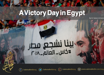 A Victory Day in Egypt