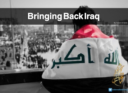 Bringing Back Iraq