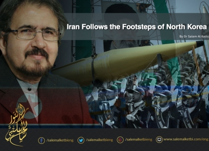 Iran Follows the Footsteps of North Korea