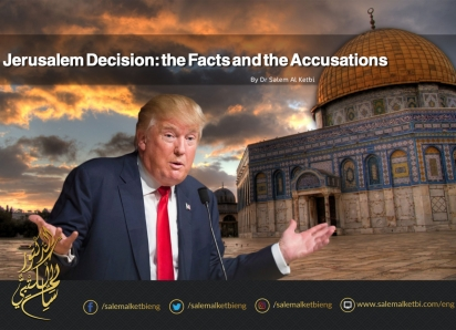Jerusalem Decision: the Facts and the Accusations