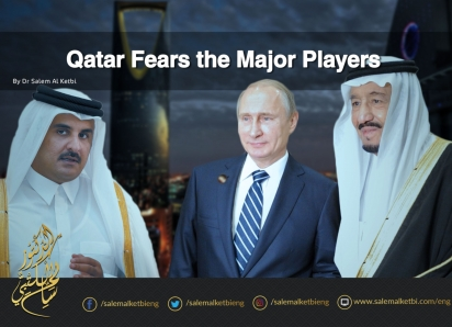 Qatar Fears the Major Players