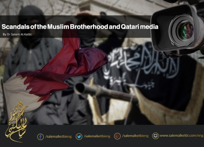 Scandals of the Muslim Brotherhood and Qatari media