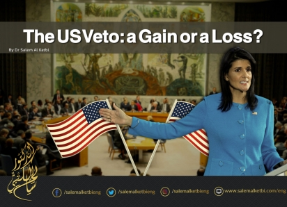The US Veto: a Gain or a Loss?