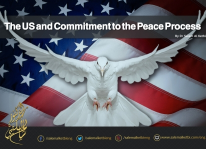 The US and Commitment to the Peace Process