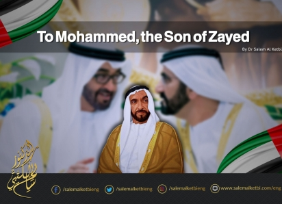 To Mohammed, the Son of Zayed