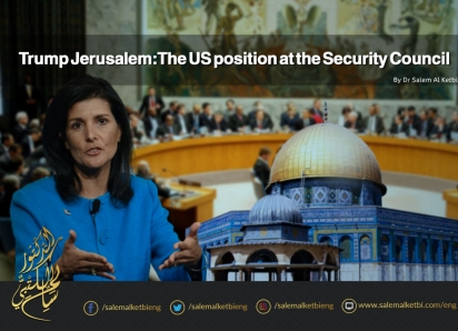 Trump Jerusalem: The US position at the Security Council