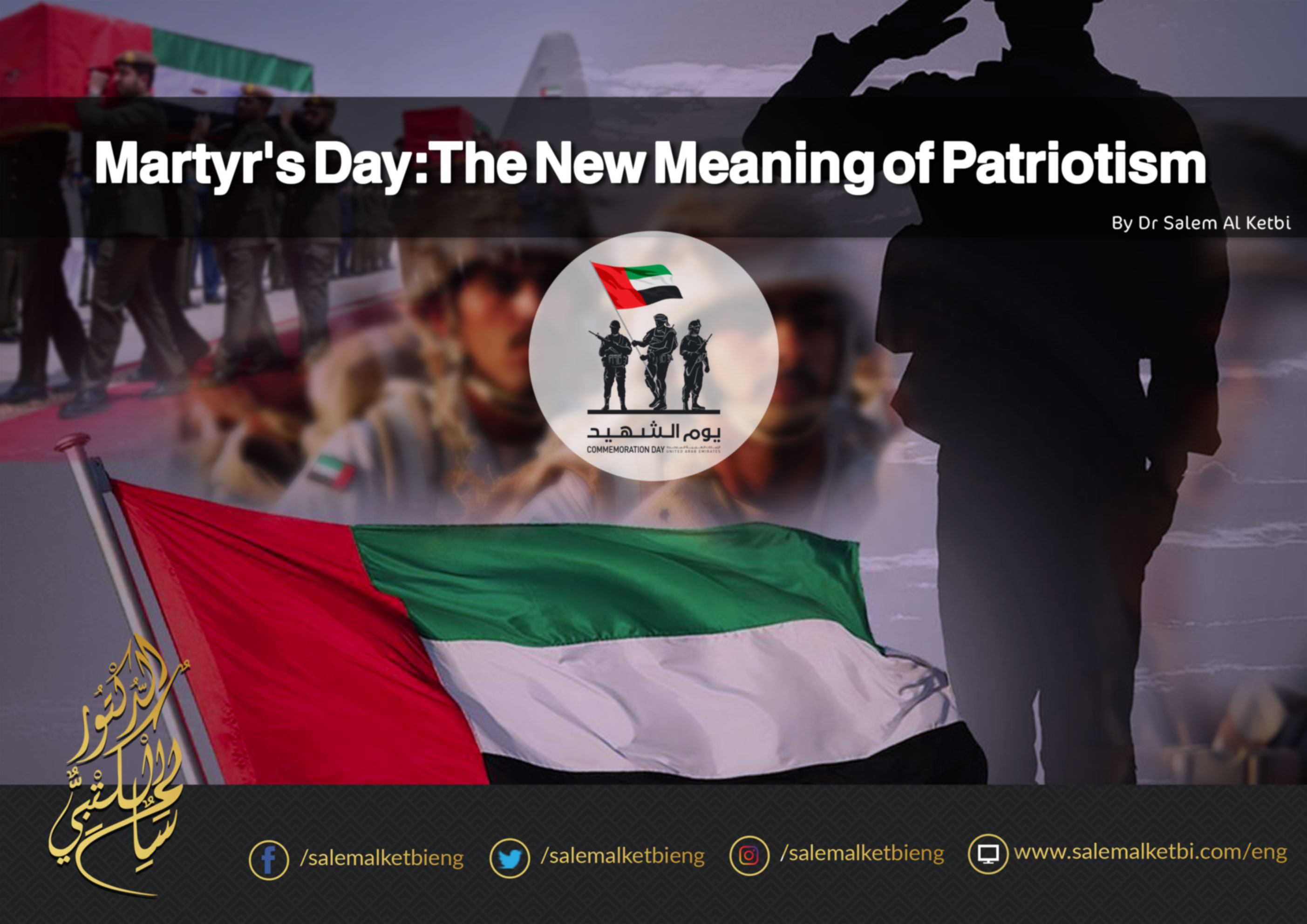 Martyr's Day: The New Meaning of Patriotism