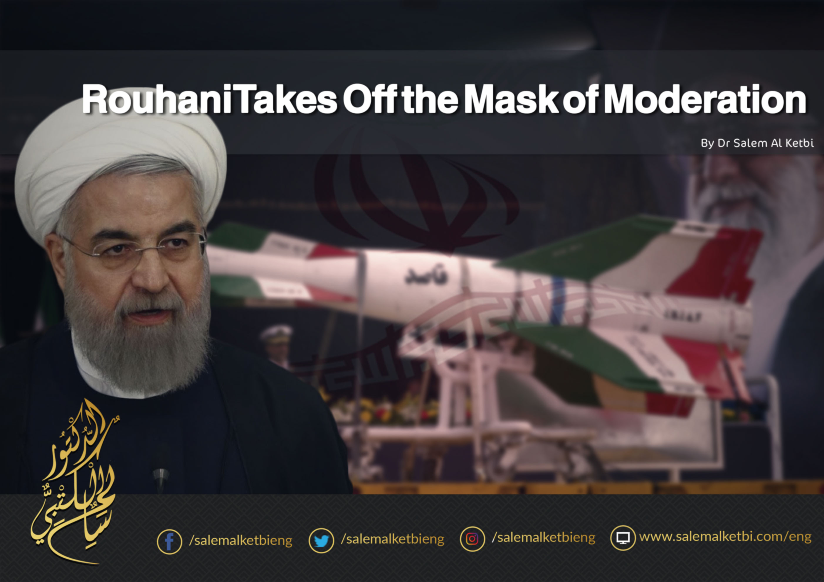 Rouhani Takes Off the Mask of Moderation