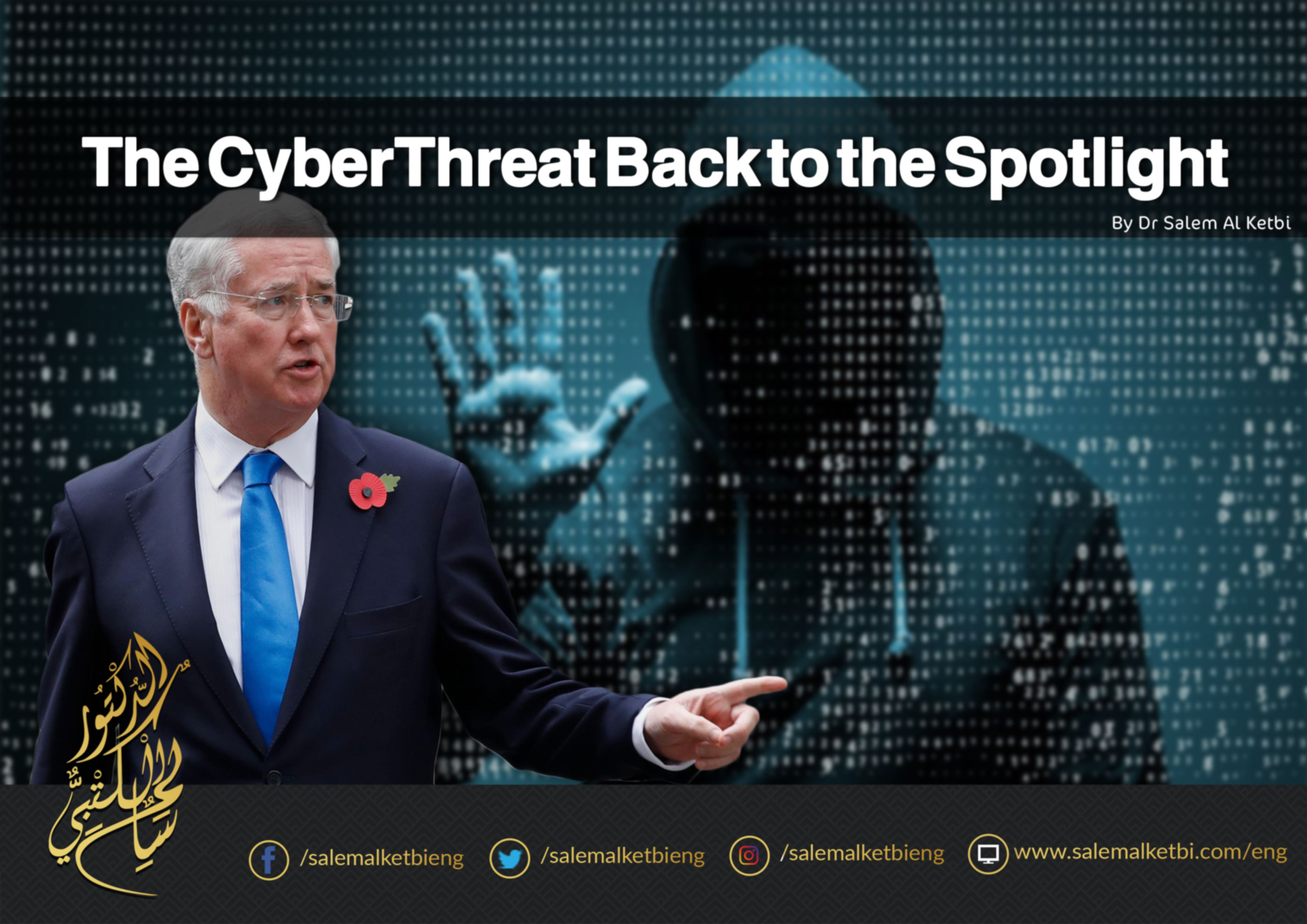 The Cyber Threat Back to the Spotlight