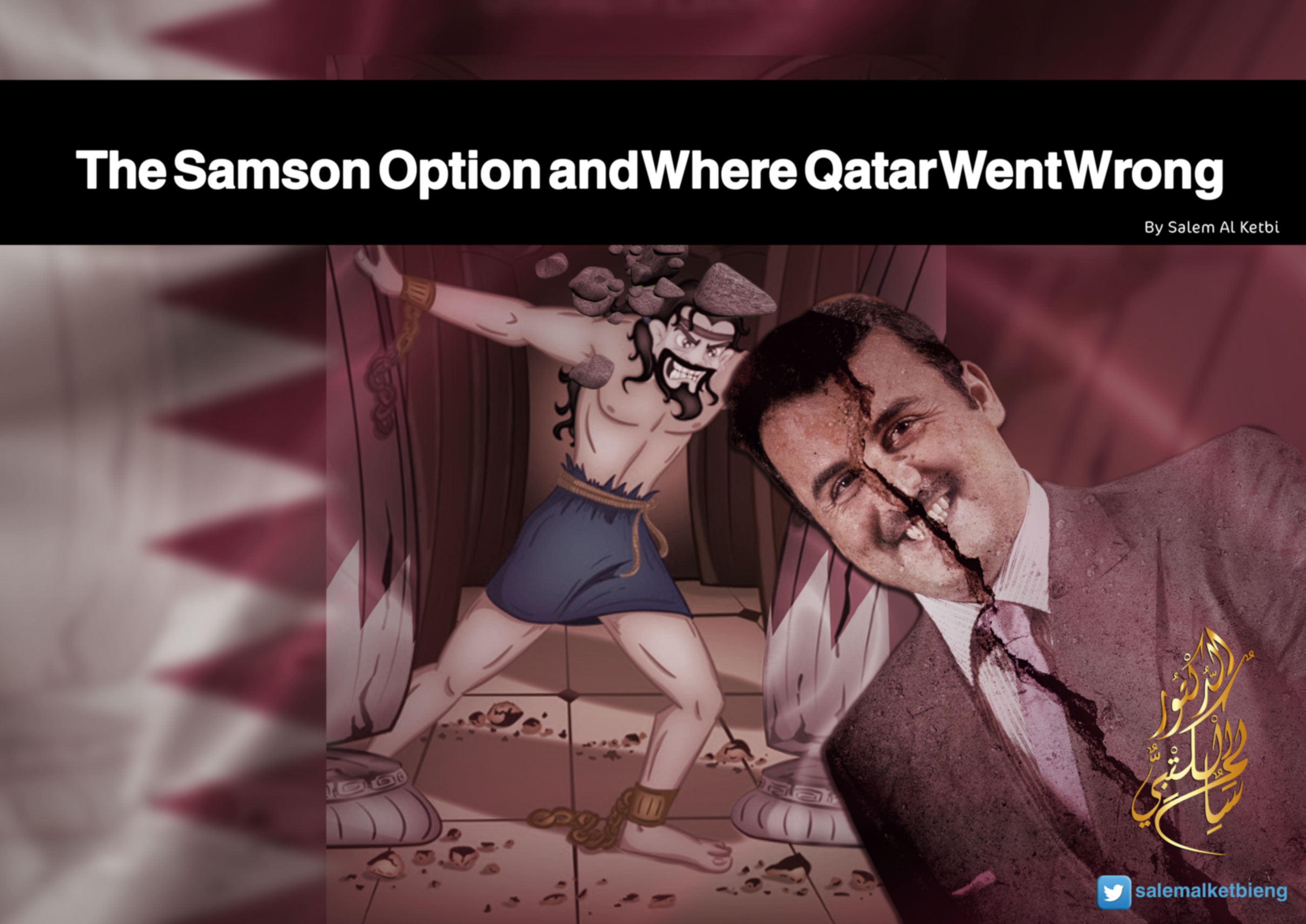 The Samson Option and Where Qatar Went Wrong