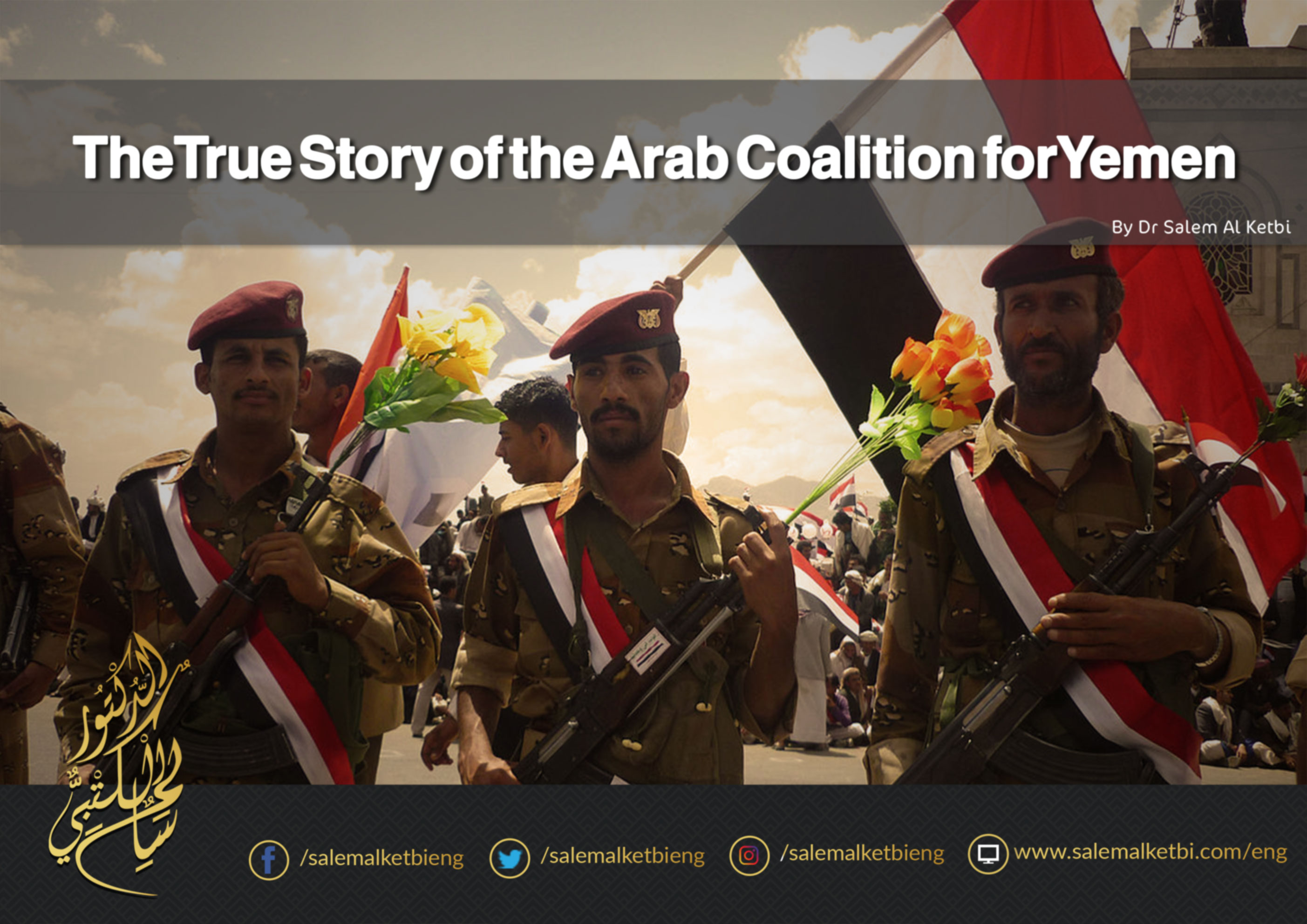 The True Story of the Arab Coalition for Yemen