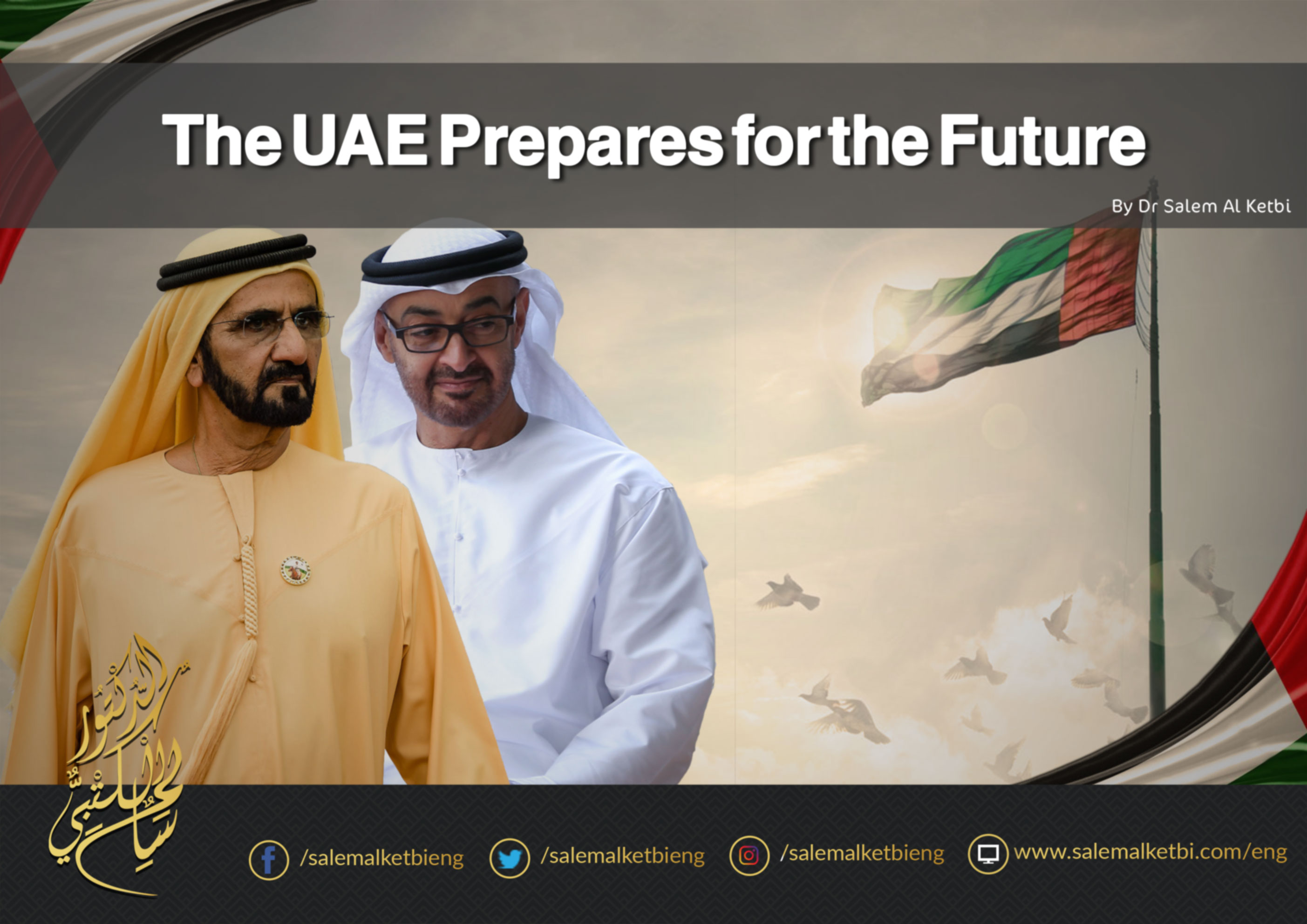 The UAE Prepares for the Future
