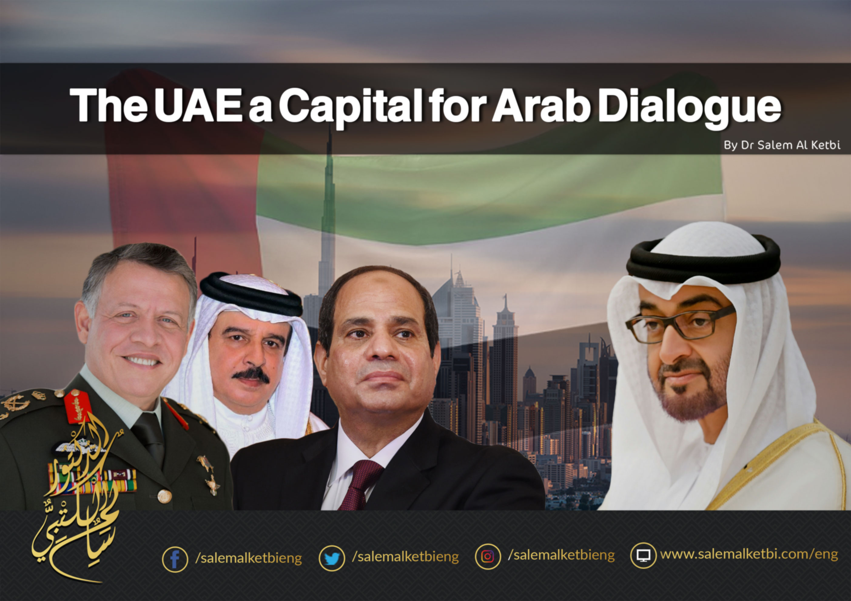 The UAE a Capital for Arab Dialogue